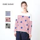 CUBE SUGAR パネルボーダードットプリントボートネック (3色)【キューブシュガー】【レディース】【TAG】