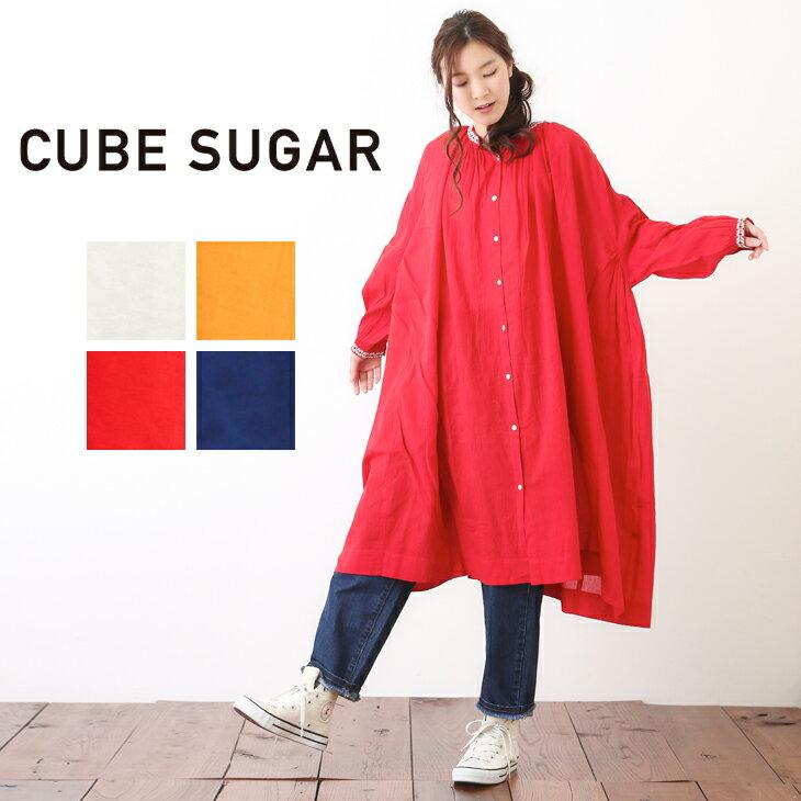 CUBE SUGAR ボイル刺繍ギャザーワンピース (4色)【キューブシュガー】【レディース】【コットン】【インド】【4U】