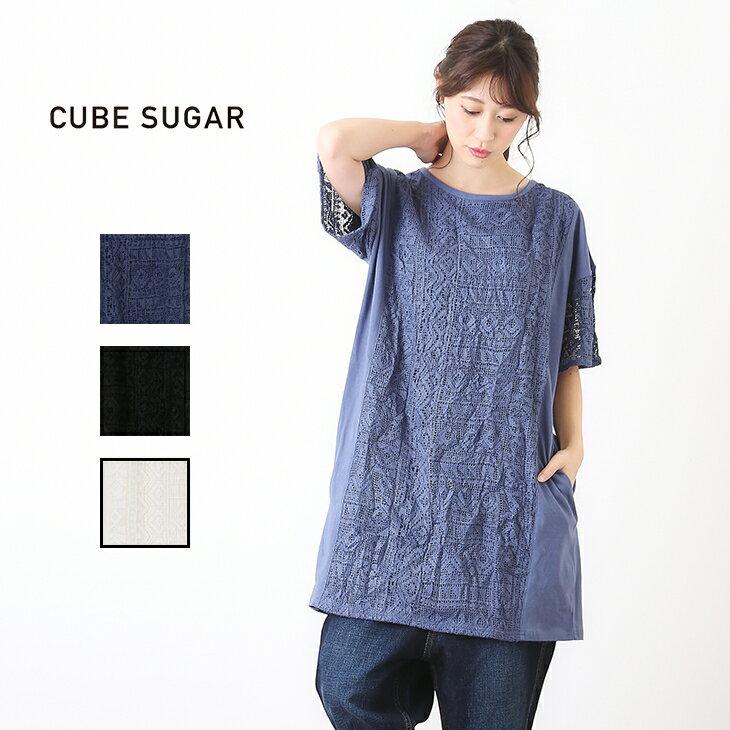 CUBE SUGAR 天竺×レースワンピース(3色)【レディース】【キューブシュガー】【TAG】【D】【PL】