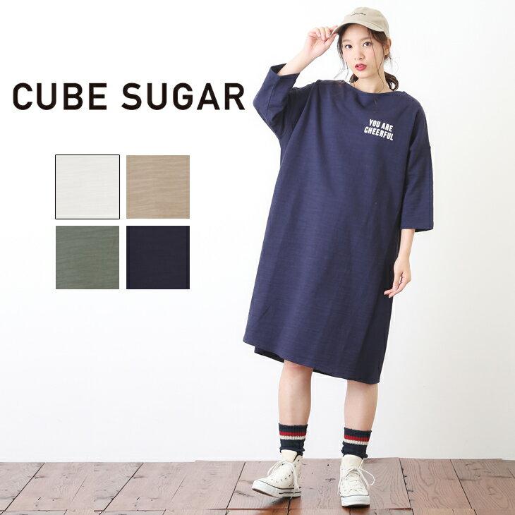 CUBE SUGAR スラブ天竺切替ワンピース(4色)【レディース】【キューブシュガー】【4U】