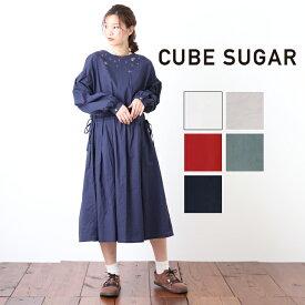 SUMMER SALE【70%OFF】CUBE SUGAR ボイル×刺繍ドローストリングワンピース(5色)