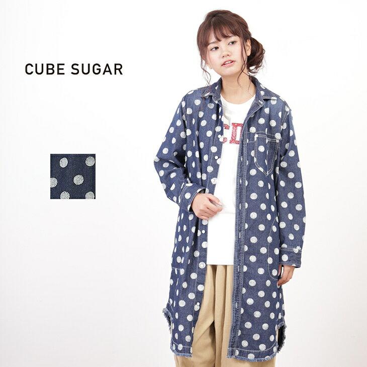 【セール除外商品】CUBE SUGAR デニム抜染ドットプリントワークシャツワンピース(3色)【レディース】【キューブシュガー】【D】【PL】