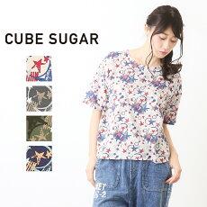 CUBESUGAR/天竺総柄5分袖クルー