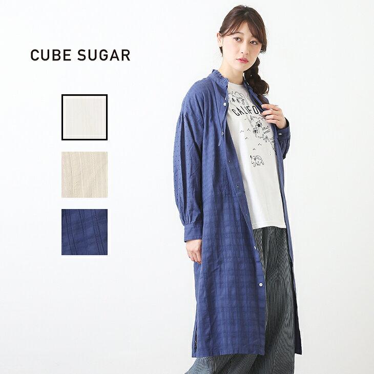CUBE SUGAR カラミ組合せコートワンピース (3色)【レディース】【キューブシュガー】【PL】