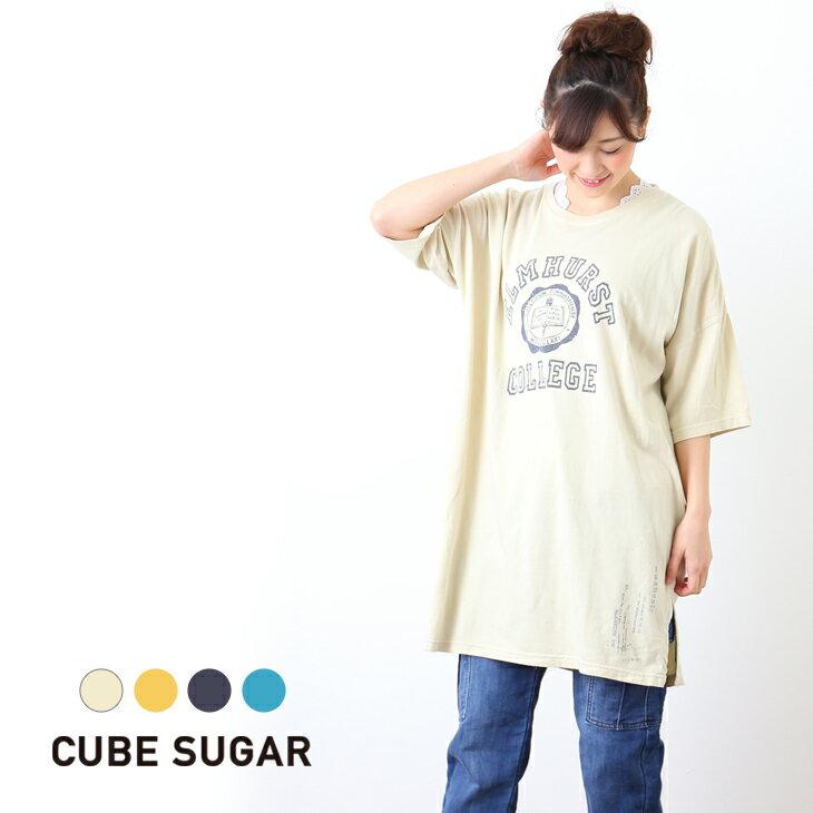 CUBE SUGAR 20/-天竺ロングクルー (4色)【レディース】【キューブシュガー】【TAG】【4U】