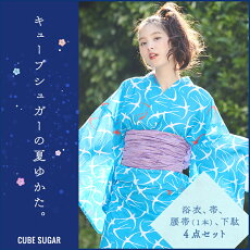 CUBESUGARブルーツバメ柄浴衣(1色)【レディース】【TAG】【ゆかた】