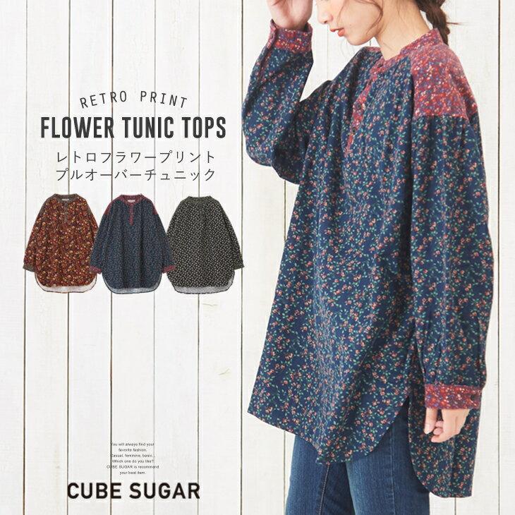 CUBE SUGAR レトロフラワープリントプルオーバーチュニック (3色): レディース キューブシュガー 花柄
