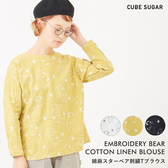 / CUBE SUGAR cotton hemp star base-up embroidery T blouse (three colors) in spring latest early spring fair embroidery blouse /: Lady's tops blouse crew neck long sleeves whole pattern cotton linen pullover patterned stars animal cubic sugar