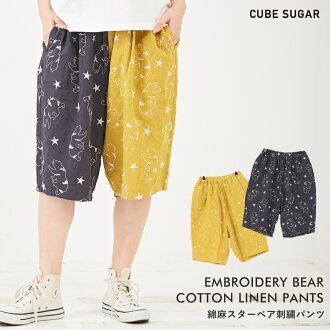 / CUBE SUGAR cotton hemp star base-up embroidery short pants (three colors) in spring latest embroidery underwear /: Lady's bottoms half underwear sarouel pants short pants patterned stars bear pattern animal motif lining pocket cubic sugar