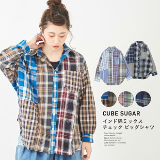 / CUBE SUGAR India cotton mixture check big shirt (three colors) in spring latest for 4/22 20:00start premature start Golden Week check shirt /: Lady's tops shirt blouse long sleeves patchwork big silhouette check stripe breast pocket cubic sugar