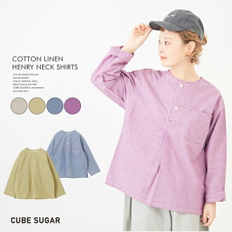 / CUBE SUGAR cotton hemp point dyeing chambray henley neck shirt (four colors) in spring latest no-collar blouse /: The long sleeves plain fabric cubic sugar which there is no lady's tops blouse shirt henley neck collar in