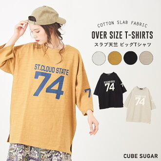/ CUBE SUGAR slab T-cloth big T-shirt (four colors) in spring latest number T-shirt /: Lady's tops T-shirt numbering American football T logo dropped shoulder sleeve slit big silhouette cubic sugar