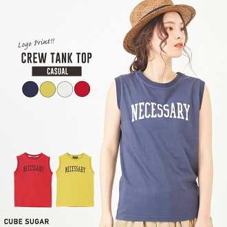 / CUBE SUGAR T-cloth logo print no sleeve (four colors) in spring latest sleeveless T-shirt /: Lady's tops T-shirt tank top padded vest crew neck logo print cubic sugar cotton