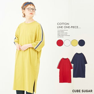/ CUBE SUGAR T-cloth line rib dress (four colors) in spring latest for 4/22 20:00start premature start Golden Week T-shirt dress /: Lady's dress long length knee lower length crew neck color by color slit cotton pocket cubic sugar
