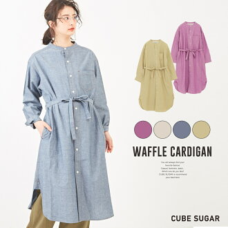 / CUBE SUGAR cotton hemp point dyeing chambray band collar dress (four colors) in spring latest shirt-dress /: Lady's dress haori long sleeves band collar plain natural long length knee lower length cubic sugar