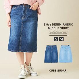 【セール除外商品】デニムスカート / CUBE SUGAR 9.6オンスデニム 5ポケット Aラインスカート (2色)(S/M): レディース ボトムス スカート デニム ひざ下丈 スリット キューブシュガー いろいろサイズ