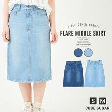 デニムスカート/CUBESUGAR9.6オンスデニム5ポケットAラインスカート(2色)(S/M):レディースボトムススカートデニムひざ下丈スリットキューブシュガーいろいろサイズ