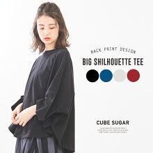 ビッグTシャツ/CUBESUGAR天竺裾ラウンドクルーネックTシャツ(4色):レディーストップスTシャツバックプリント胸ポケットクルーネック半袖コットン起毛キューブシュガー