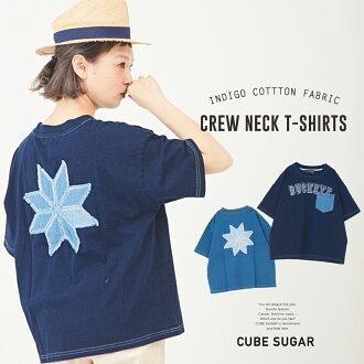 靛藍T恤/CUBE SUGAR靛藍印度圓領T恤(2色): 女子的頂端T恤短袖標識胸口袋粗斜紋布拼湊細工檸檬明星