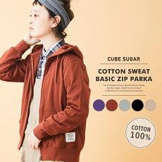 パーカー/CUBESUGAR裏毛ジップパーカー(5色):レディーストップスパーカースウェットジップアップフード羽織長袖無地リブシンプルポケットキューブシュガー