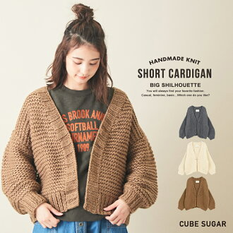 CUBE SUGAR roving hand knit V neck cardigan (three colors): Lady's tops knit bulky knit long sleeves big silhouette pocket cubic sugar