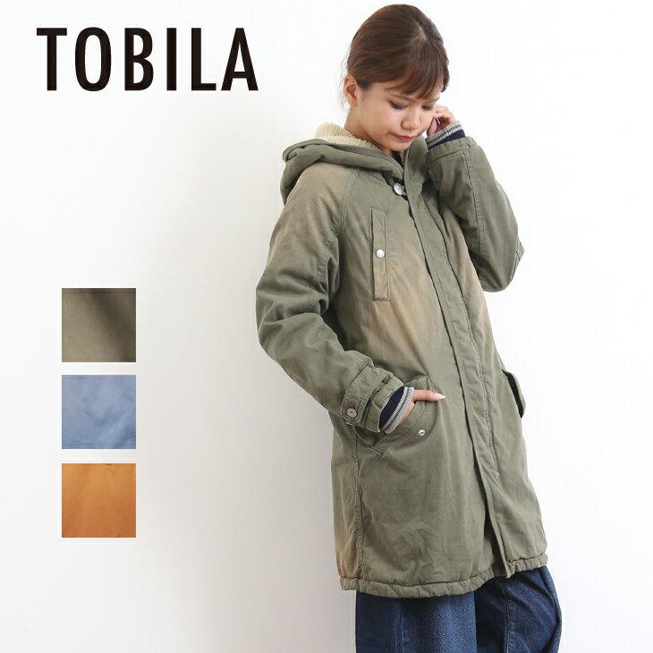 TOBILA(トビラ) ピーチツイル裏ボアコート(3色)【レディース】【アウター】【4U】【USED風】