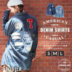 TOBILA(トビラ)7.5ozデニムワッペンシャツ(2色)(S/M/L)【レディース】【TAG】【いろいろサイズ】