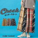 チェックスカート / 夏新作 / CUBE SUGAR 先染めチェック 切替 ギャザースカート (4色): レディース ボトムス ロング…