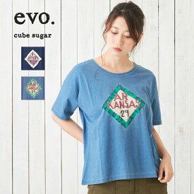 SUMMER SALE【70%OFF】cube sugar evo.(キューブシュガーエボ) インディゴ天竺ワイドクルーネックTシャツ(2色)【レディース】