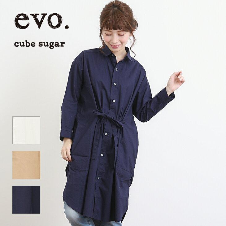 【アウトレット価格】cube sugar evo.(キューブシュガーエボ) 高密度ブロードシャツワンピース(3色)【レディース】