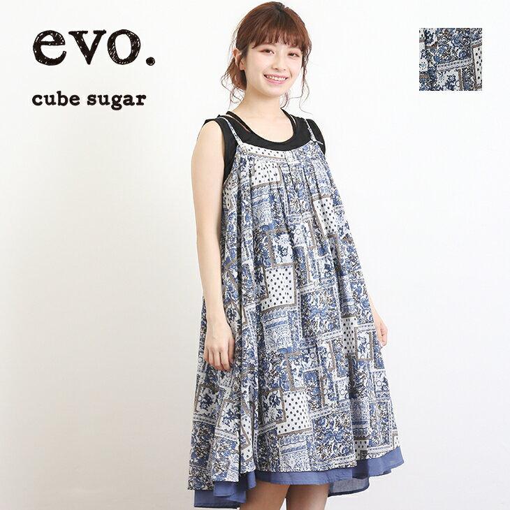 【アウトレット価格】cube sugar evo.(キューブシュガーエボ) 綿ボイルパッチワーク風フラワープリント リバーシブルキャミワンピース(1色)【レディース】【PL】