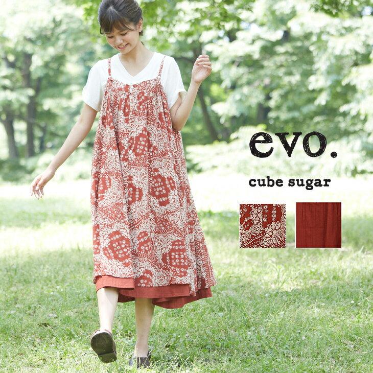 【アウトレット価格】cube sugar evo.(キューブシュガーエボ) 綿ボイル バンダナ柄プリント リバーシブルキャミワンピース(1色)【レディース】【PL】