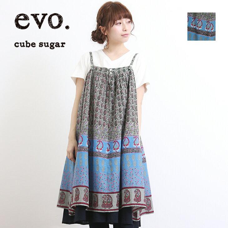 【アウトレット価格】cube sugar evo.(キューブシュガーエボ) 綿ボイル ペイズリーボーダープリント リバーシブルキャミワンピース【レディース】