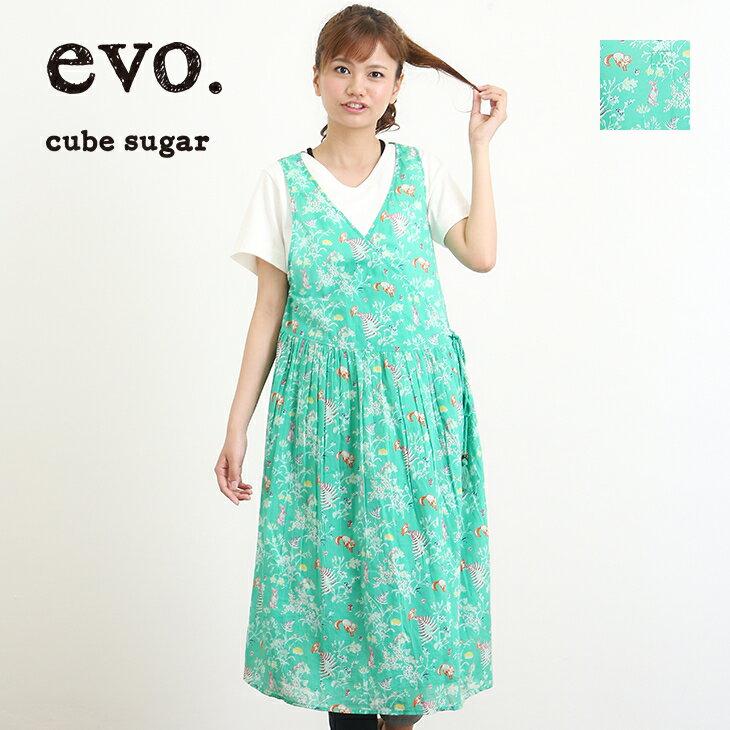 【アウトレット価格】cube sugar evo.(キューブシュガーエボ) 綿ボイル 森の動物プリント カシュクールワンピース(1色)【レディース】【PL】