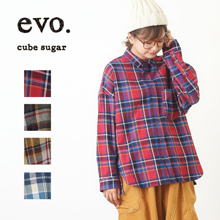 1/19 10:00スタート【週末限定TIME SALE】cube sugar evo.(キューブシュガーエボ) ネルチェック起毛ビッグシャツ (4色)【レディース】【4U】