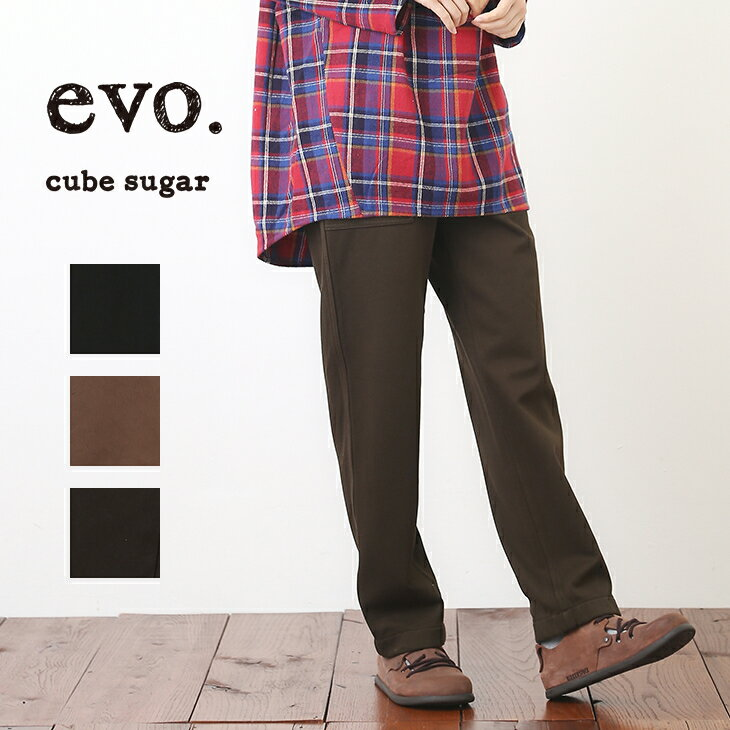 1/12 0:00スタート【再値下げWINTER SALE】【50%OFF】cube sugar evo.(キューブシュガーエボ) ストレッチツイルベイカーパンツ (3色)(S/M)【レディース】【PL】
