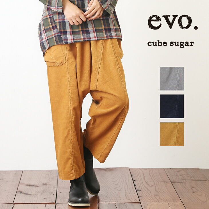 1/12 0:00スタート【再値下げWINTER SALE】【50%OFF】cube sugar evo.(キューブシュガーエボ) 16Wコーディロイサルエルイージーパンツ (3色)【レディース】【4U】