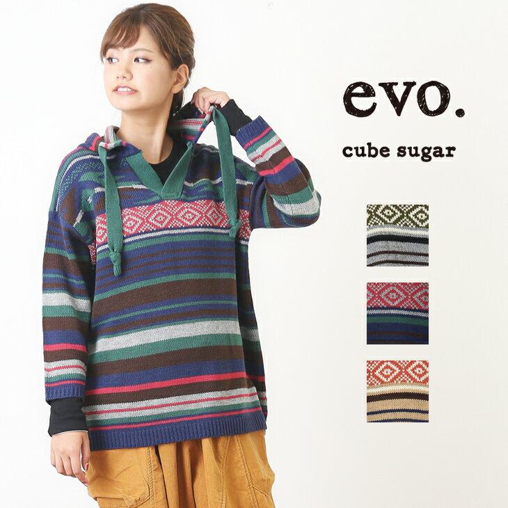 1/19 10:00スタート【週末限定TIME SALE】cube sugar evo.(キューブシュガーエボ) ジャガード柄ニットプルオーバーパーカー (3色)【レディース】【TAG】【4U】