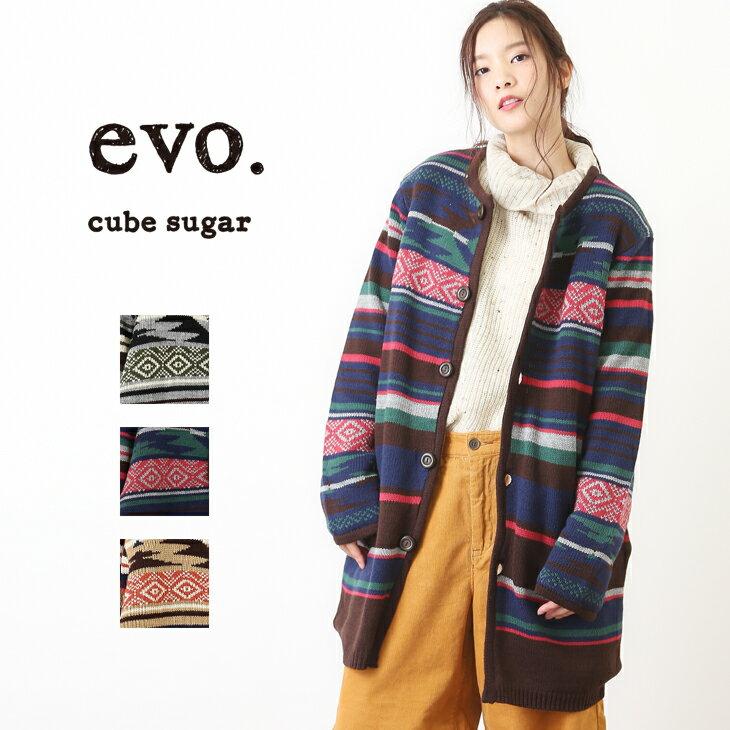 1/12 0:00スタート【再値下げWINTER SALE】【40%OFF】cube sugar evo.(キューブシュガーエボ) ジャガード柄ニットノーカラーコート (3色)【レディース】【TAG】【4U】