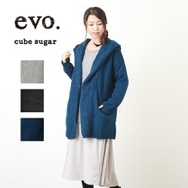 【アウトレット価格】 cube sugar evo. (キューブシュガーエボ) ウール混ニット裏ボアフード付カーディガン (3色)【レディース】