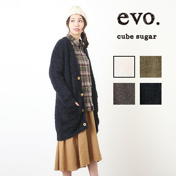 1/12 0:00スタート【再値下げWINTER SALE】【50%OFF】cube sugar evo.(キューブシュガーエボ) カラーネップ×ファンシーヤーンVネックカーディガン (4色)【レディース】