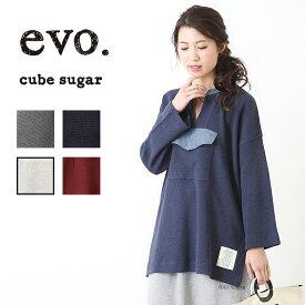 SUMMER SALE【70%OFF】cube sugar evo. (キューブシュガーエボ) 杢ワッフルポケットプルオーバー(4色)【レディース】【サーマル】