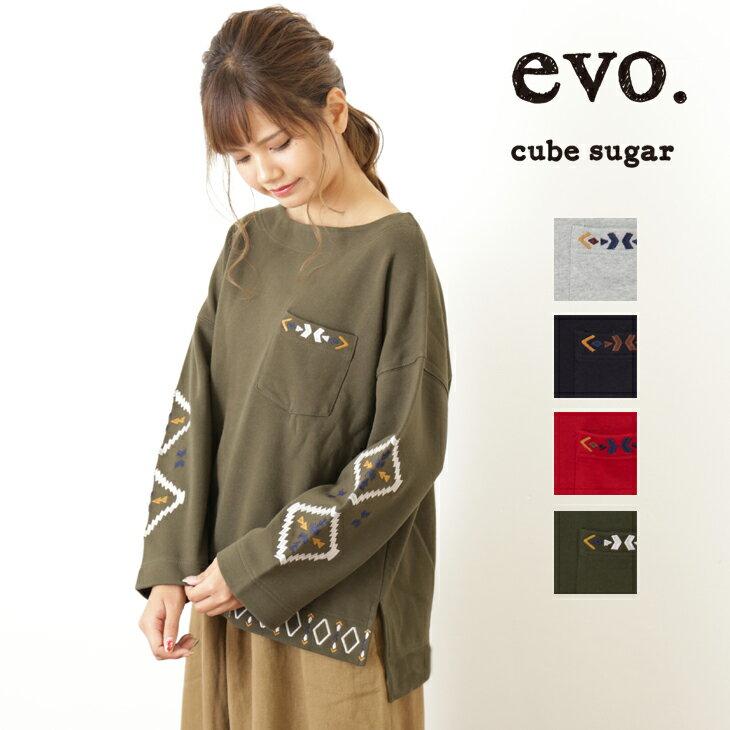 1/19 10:00スタート【週末限定TIME SALE】cube sugar evo.(キューブシュガーエボ) ソフト裏毛刺繍クルー(4色)【レディース】【TAG】【4U】