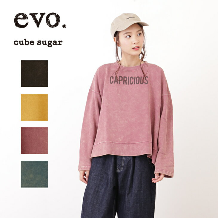 1/12 0:00スタート【再値下げWINTER SALE】【50%OFF】cube sugar evo.(キューブシュガーエボ) トンプキン裏毛切替クルー(4色)【レディース】【PL】【TAG】【スウェット】