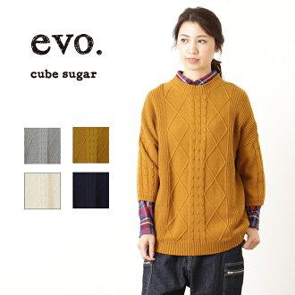 cube sugar evo. (キューブシュガーエボ) cotton acrylic knit cable tunic (four colors)