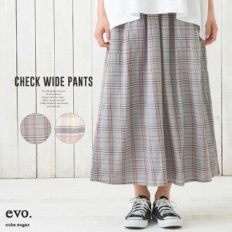 6/30upcube sugar evo. (キューブシュガーエボ) yarn-dyed gauze twill check easy gaucho pants (four colors)