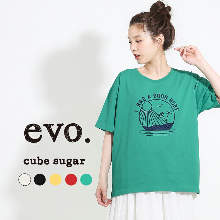 【70%OFF】cube sugar evo.(キューブシュガーエボ) MVS糸天竺ドロップショルダーTシャツ(5色)【レディース】【4U】