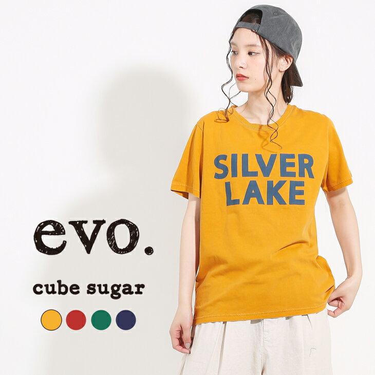 【50%OFF】cube sugar evo.(キューブシュガーエボ) 天竺ピグメントクルーTシャツ(4色)【レディース】【4U】