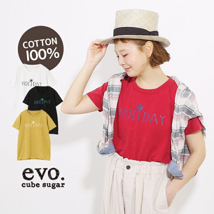 【70%OFF】cube sugar evo.(キューブシュガーエボ) OE天竺パウダー加工クルーTシャツ(4色)【レディース】【TAG】【PL】