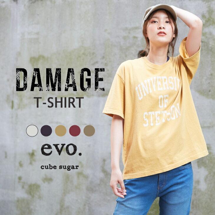 【50%OFF】cube sugar evo.(キューブシュガーエボ) 20/-天竺パウダー加工ダメージカレッジTシャツ (5色)【レディース】【4U】